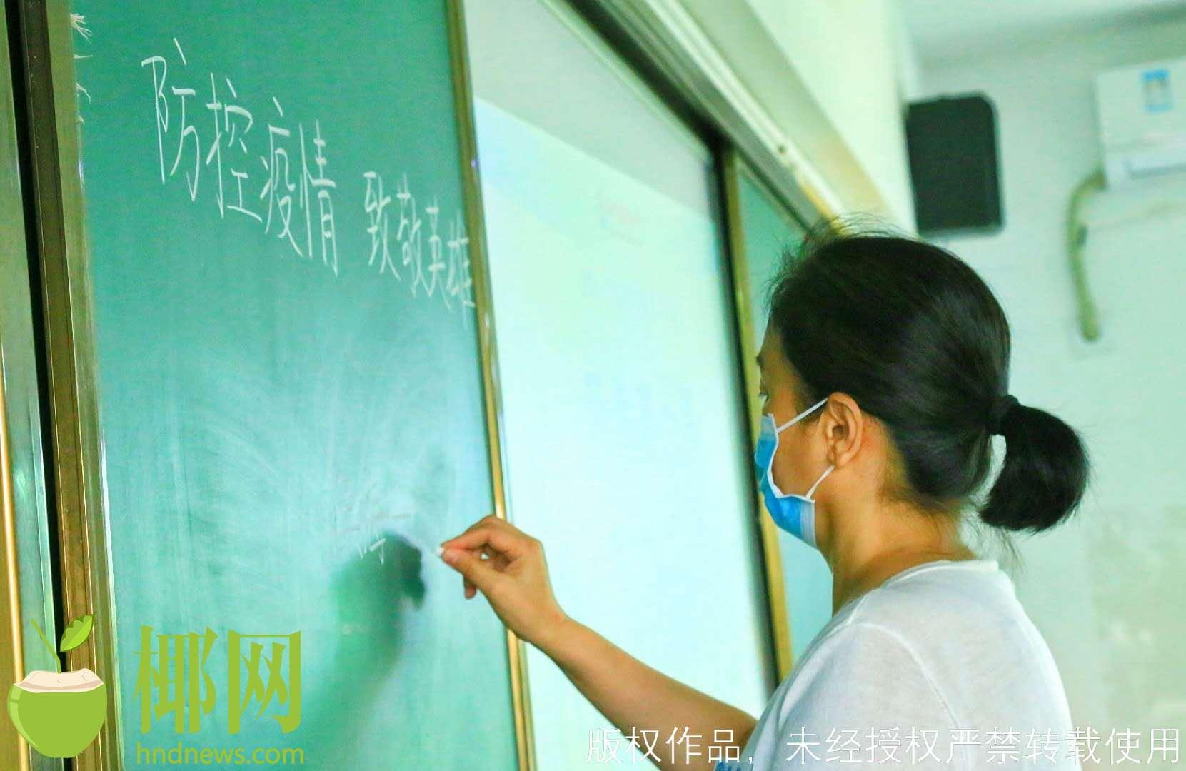 @中小学教师资格考试考生 7月28日起16天内可申请这项退费
