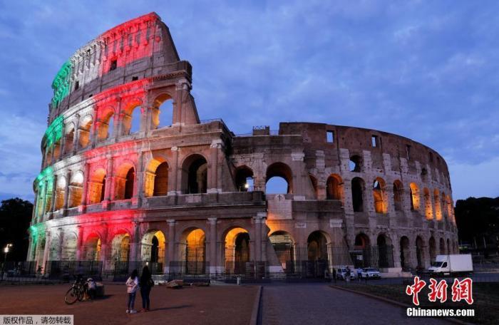 意大利出防疫新法国家紧急状态或延至10月31日