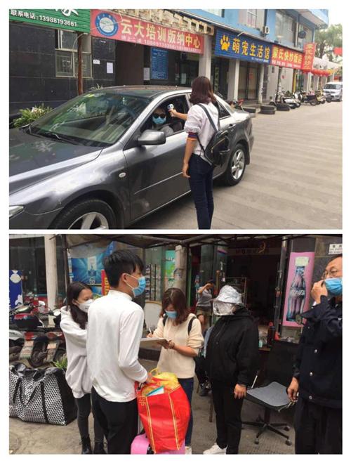老黄牛物业陈青娥:用真心履行服务职责丨发现物业英雄