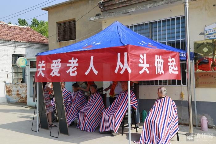 阳信信城街道西北村开展为老年人理发志愿服务活动