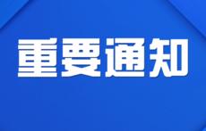 """有才艺你就来,滨州市第五届""""小群星奖""""才艺大赛报名开始啦"""