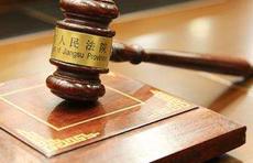 房屋租赁起纠纷出租方要求解除合同,法院驳回原告诉讼请求