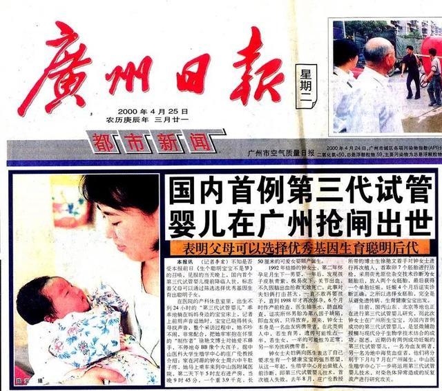 """我国首个""""三代试管婴""""20岁了!她聪明健康,亲妈却吐槽……"""