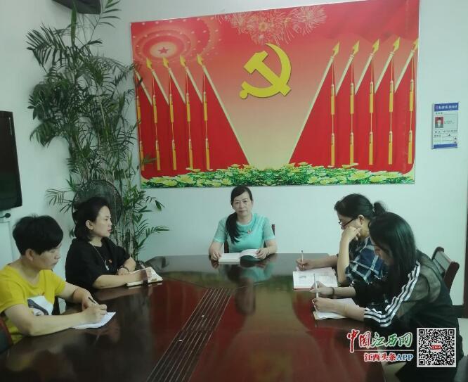 珠山区审计局开展庆祝中国共产党成立99周年主题党日活动(图)