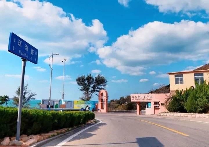 想上韩国名校 ,来威海常春藤读韩国精英大学直升班!