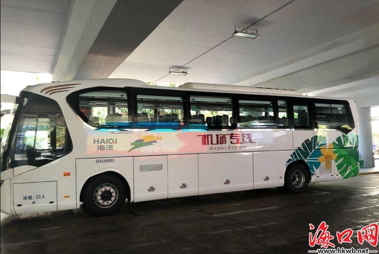 途经日月广场免税店!海口美兰机场巴士5号线25日起试运营
