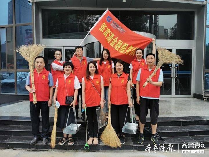 建行滨州分行组织开展城区公共环境卫生集中整治志愿服务活动