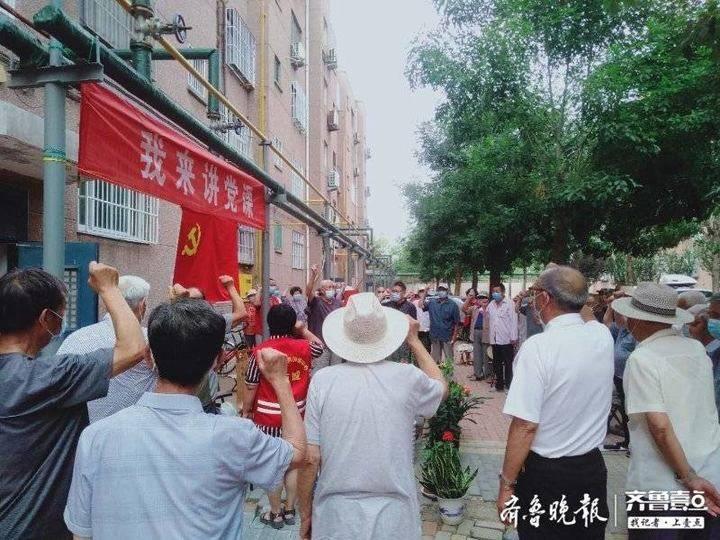 """胜望社区:网格微课堂激活基层""""红色细胞"""""""