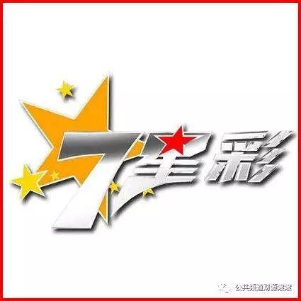 便民信息 | 中国体育彩票七星彩第20063期开奖信息