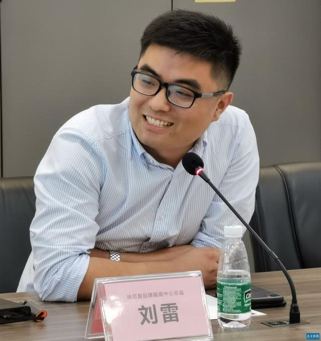 诗尼曼刘雷:成立品牌赋能中心 助力经销商拥抱新零售