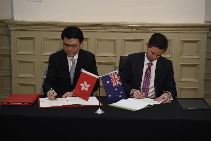 协定签署现场 图片来源:香港政府
