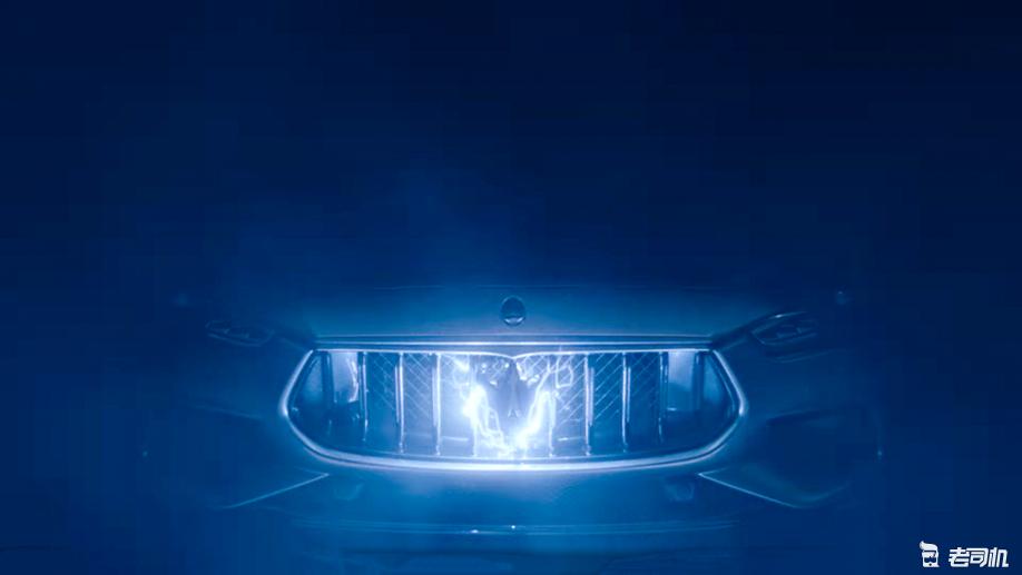 使用插电混动系统 玛莎拉蒂Ghibli新增车型官方预告
