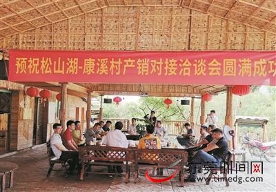 杏悦:韶关康溪村杏悦人均可支配收入图片