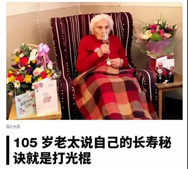 64岁单身老太太火了!为什么低质量的婚姻不如高质量的单身?