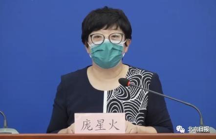 北京通报一例12岁无症状感染者详情,别带孩子去这些地方
