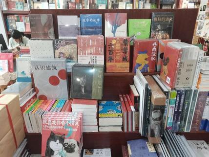 """济南这家""""最实在书店"""",积累两万书友只卖不贵好书"""