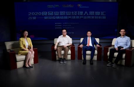 业内分享中国营养健康产业国际化挑战与机遇:从成本优势向复合产品优势发展