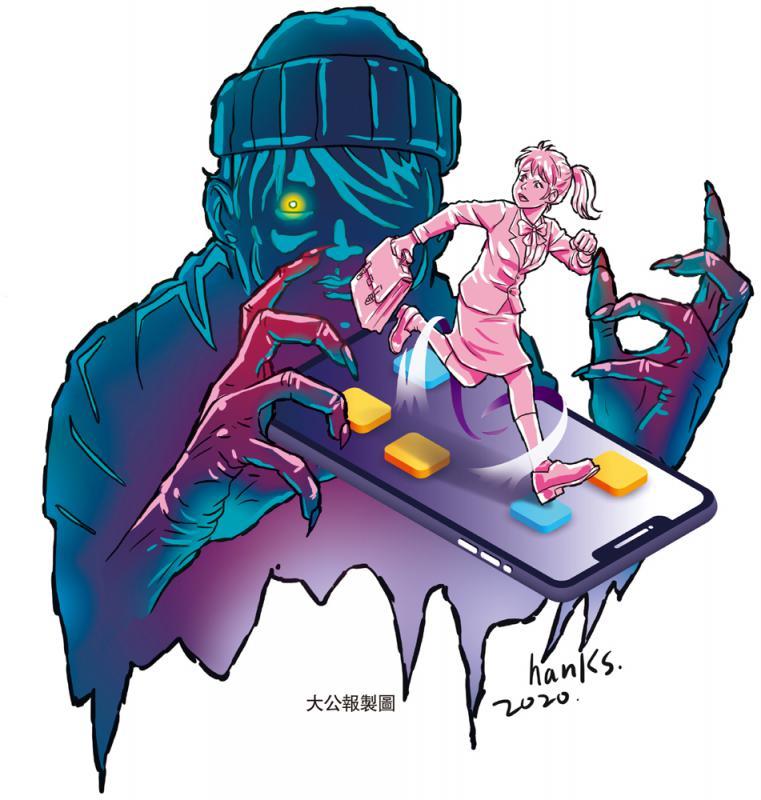 赢咖3官网:冒国安赢咖3官网威胁中学生写图片