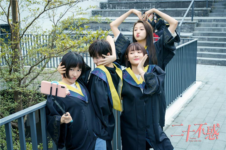 杏悦:李庚希们的二十不惑社会化比情感杏悦图片