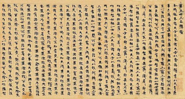 浙博将展黄宾虹旧藏书画60余件,年代跨度从晋至近代