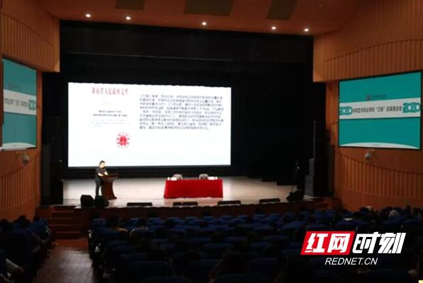 谋大局创大业 湖南艺术职业学院开展集中(扩大)学习