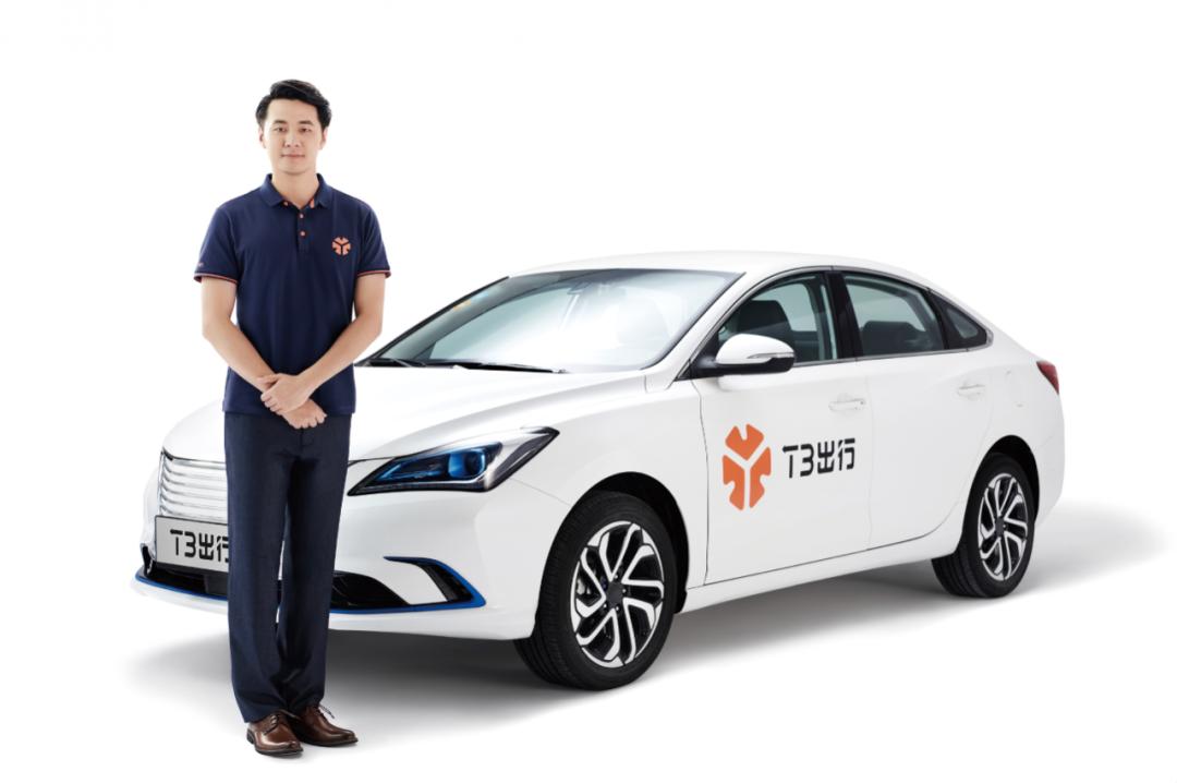 T3出行招募司机,好工作、高收入、有保障!