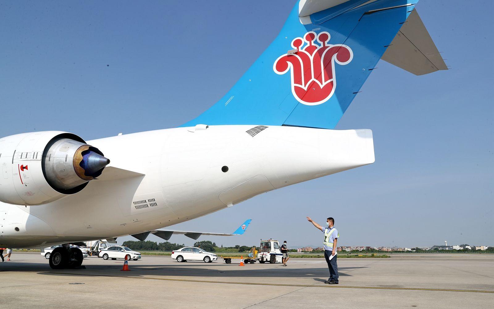 航首架国产ARJ21飞股票配资,股票配资图片