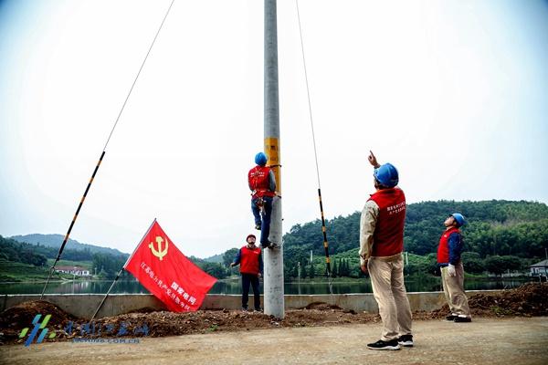 【杏悦】京江杏悦宁供电筑牢防汛保电的铜墙铁壁图片