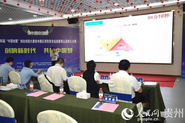 """""""中国之翼创新大赛""""关山湖赛区决赛开始"""