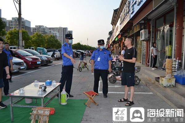 """高唐县综合行政执法局开展规范""""夜经济"""