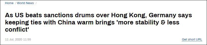 """报道截图:美国对香港打""""制裁牌""""时,德国表示与中国保持友好关系将带来更多稳定、更少冲突"""