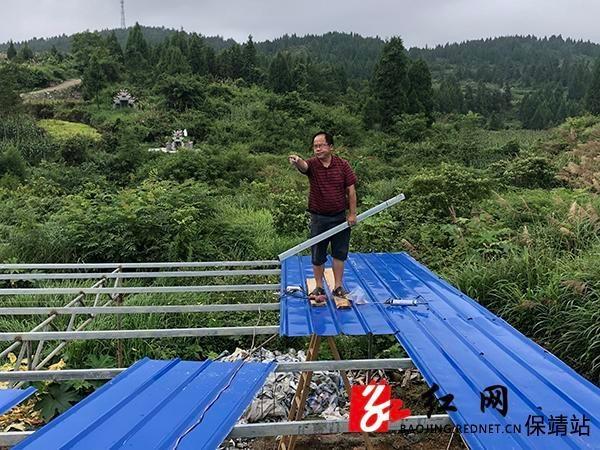 为民办事不言苦——记保靖县长潭河乡大白岩工作队为扶贫户搭建烤烟房钢棚