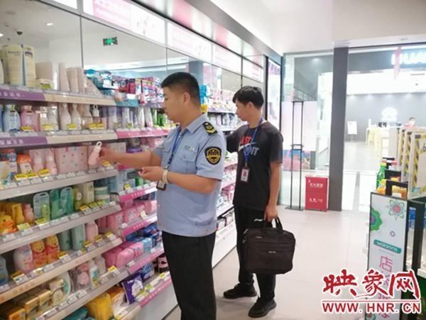 永城市市场监管局加强婴幼儿和儿童化妆品监管