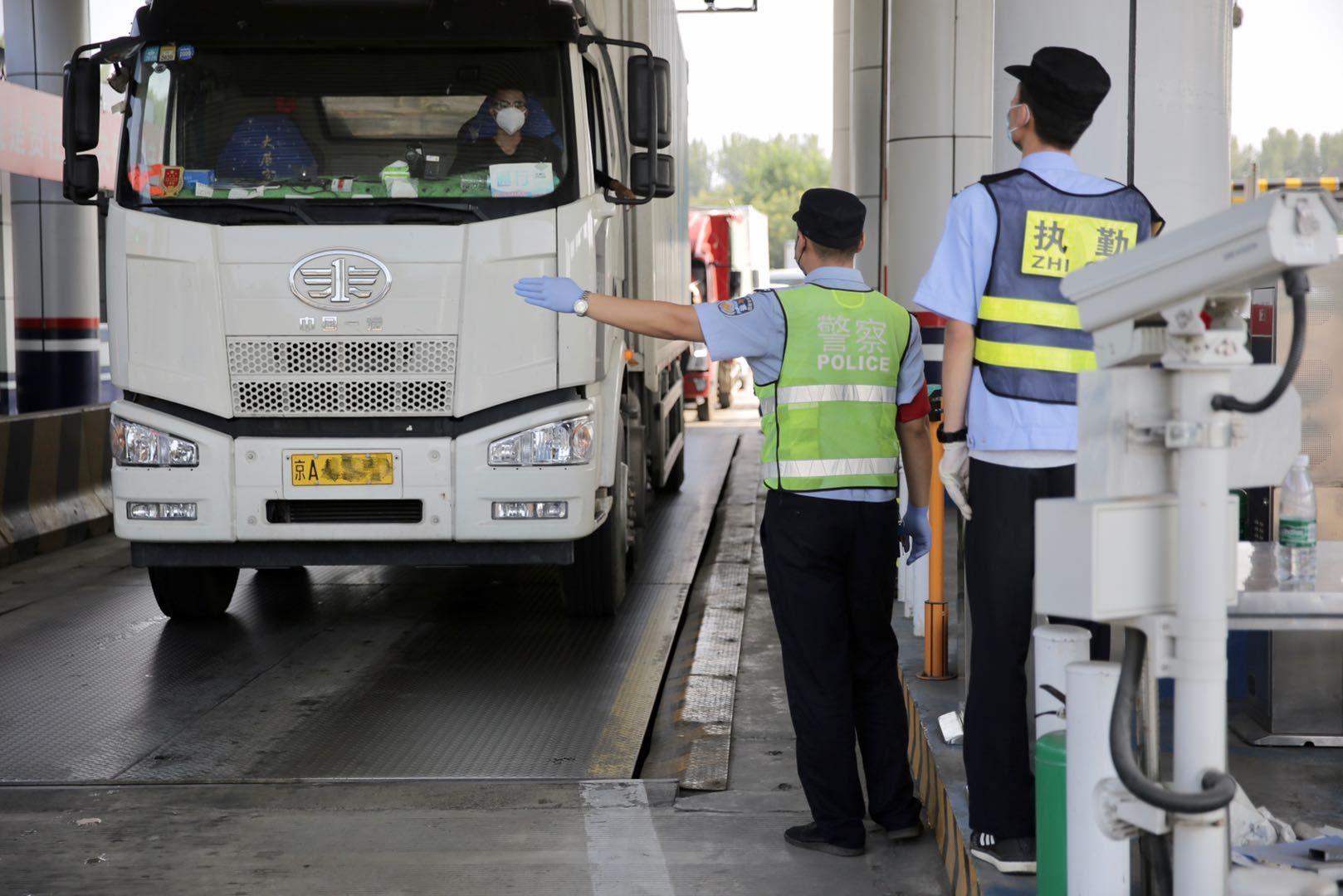 「杏悦」房山兴礼检杏悦查站货车专用安检图片