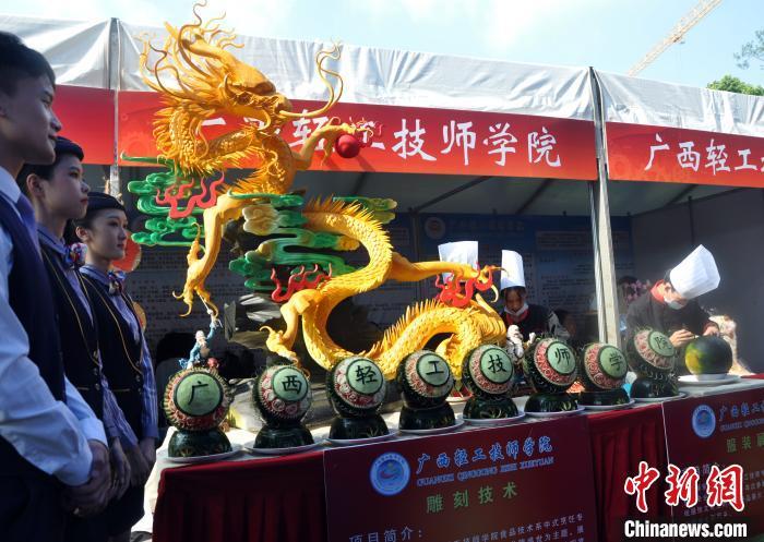中国首批职业技能电子培训券在广