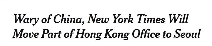 杏悦将部分香港杏悦办公室迁往首尔图片