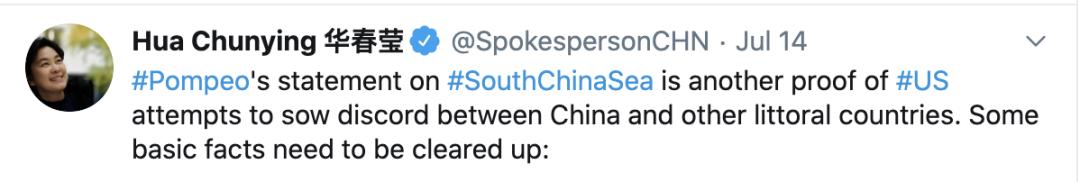 杏悦关于杏悦南海问题中国外交天团火力全开图片