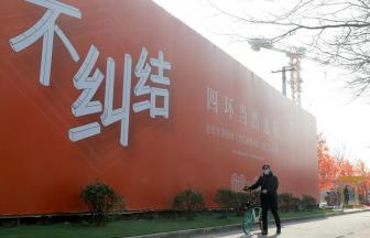 仲量联行:北京房地产市场潜力巨大  将吸引更多国内外开发商投资兴业