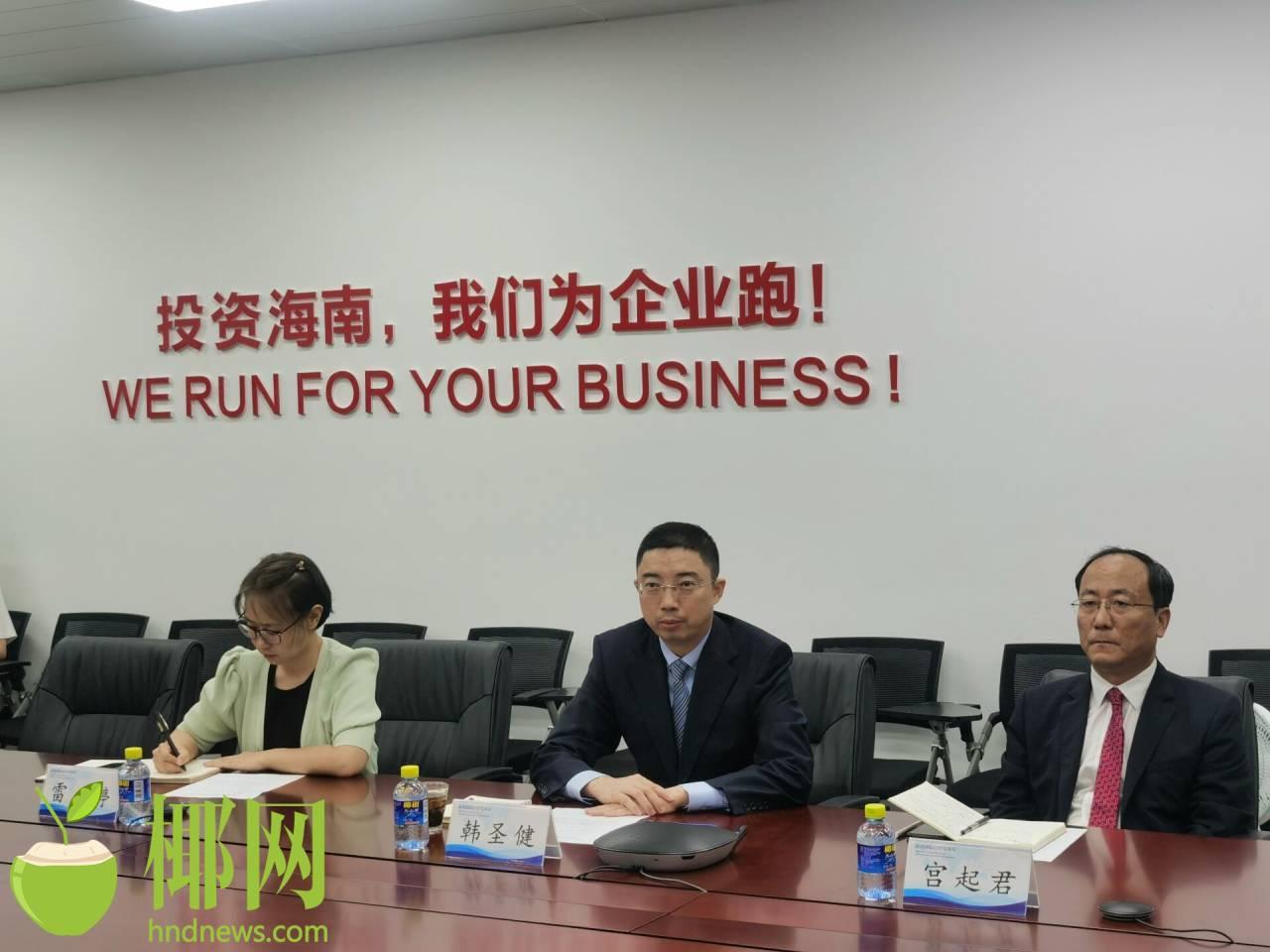 海南国际经济发展局与5家中资企业商协会签署合作备忘录