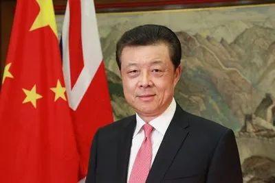 「杏悦」中国驻英大使发声给杏悦英国打个问号图片