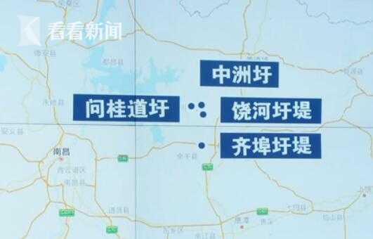 杏悦:西鄱阳中洲圩溃口杏悦围堵抢修作业紧张进图片