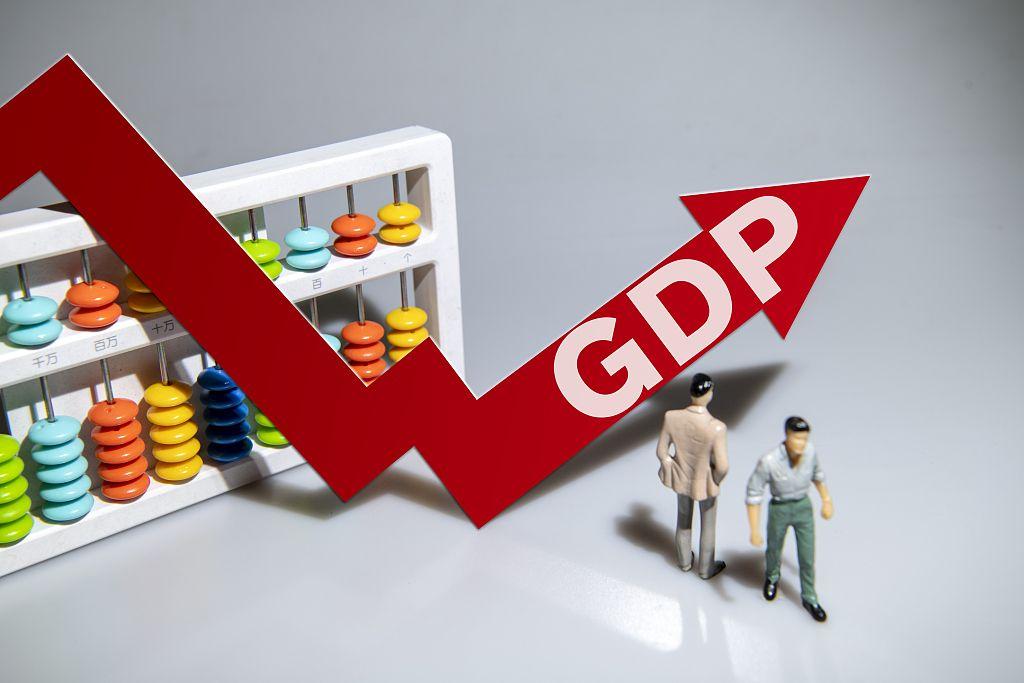 华兴证券:中国经济企稳反弹,下半年GDP增速或超6%图片