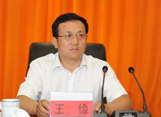 「杏悦」辞公职2杏悦年后落马的厅官被开除党图片