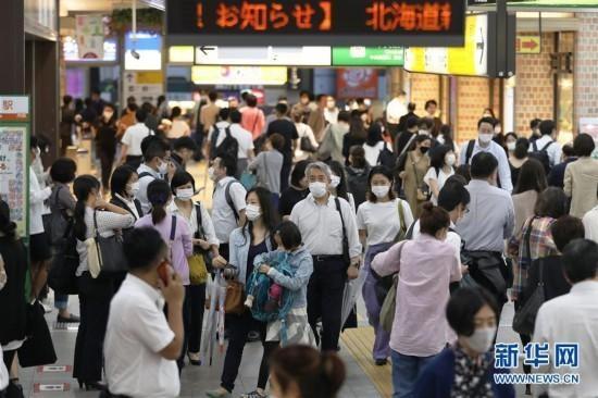日本日增病例创紧急状态解除以来最大增幅