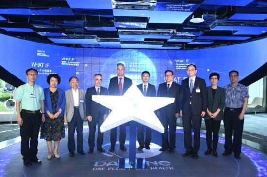 达能开放科研中心在沪揭幕 以数字科技引领定制化创新