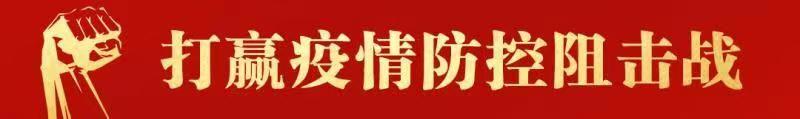 """涉及5省10市!四平双辽公安局成功侦破""""10·20""""网络跨境赌博案"""