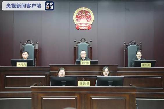 云光中受贿案一审开庭,被控受贿9432万余元