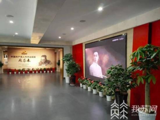 7月17日起南京长江路三座博物馆夜间延时开放