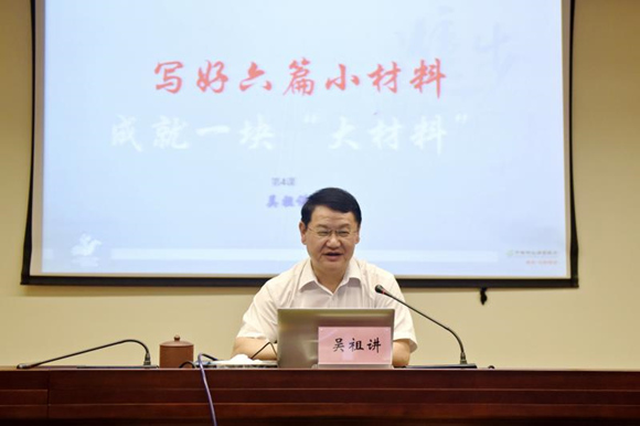 邮储银行江苏省分行召开新闻宣传工作会议 要求唱响主旋律凝聚正能量