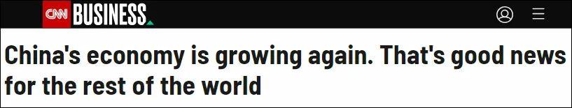 「杏悦」服了中国给全世界杏悦带来好消息图片